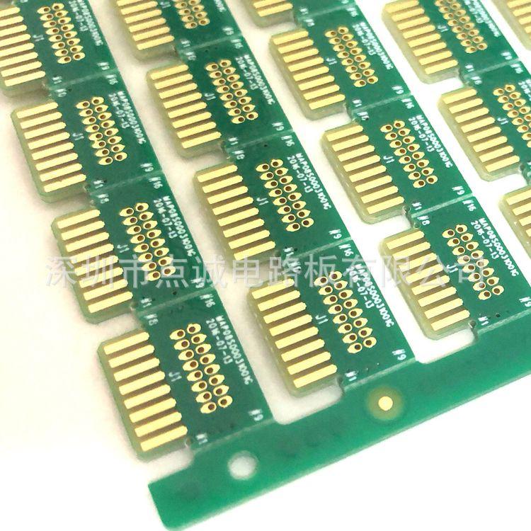 净水机电脑控制器4.6.8层半孔板盲埋孔新能源汽车仪表pcb线路板
