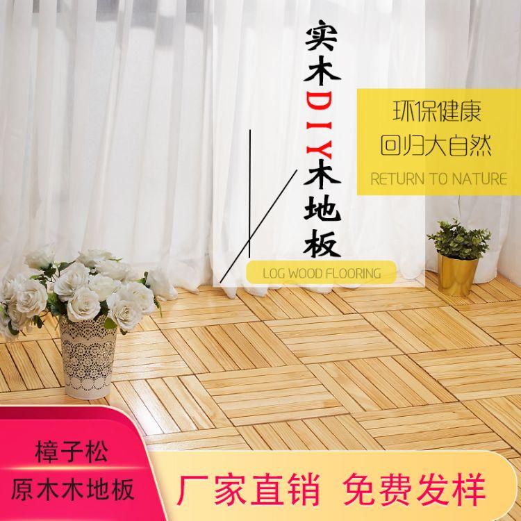 阳台拼接地板户外防腐木地板原木自拼室外木地板防滑地板浴室地板
