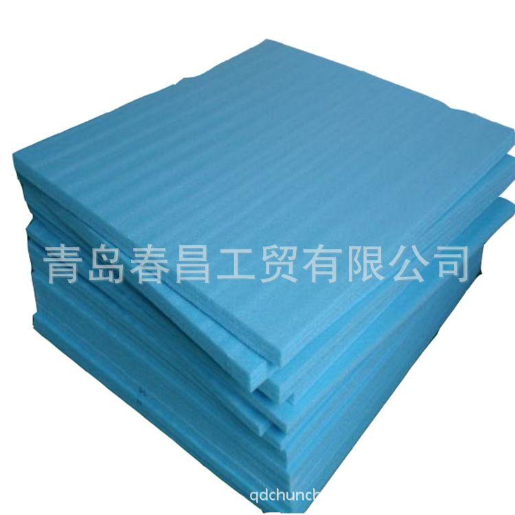 厂家批发 高密度防静电珍珠棉 珍珠棉片材 EPE珍珠棉 加工定做