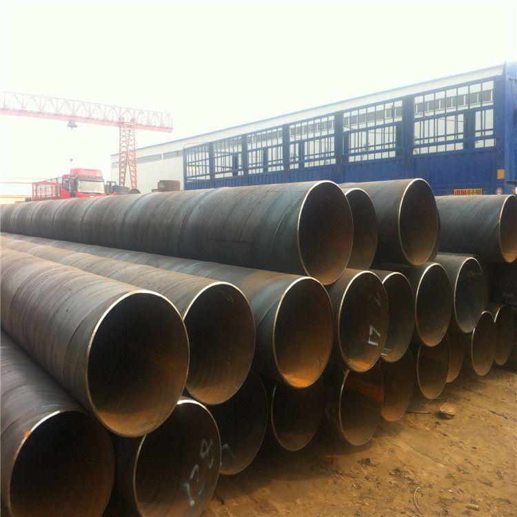 厂家供应螺旋钢管 Q235螺旋钢管 国标螺旋钢管现货价格