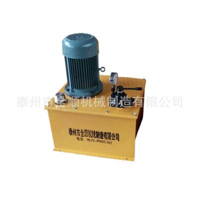 厂家生产 高压电动泵 微型电动泵 电动油桶泵 油压电动泵