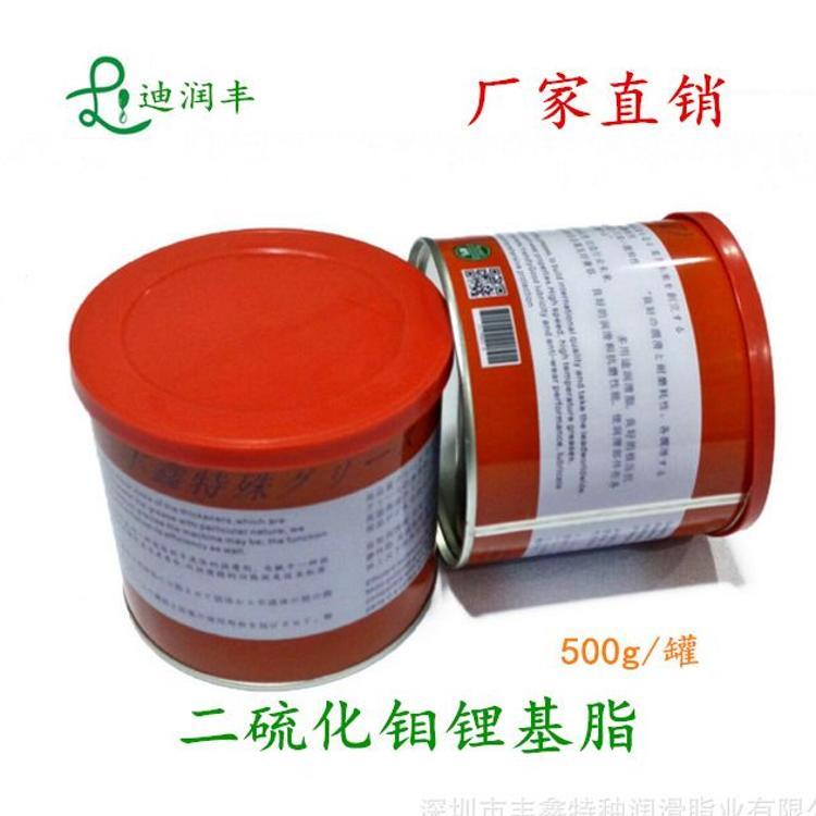 二硫化钼锂基脂3#黑色500g黄油耐高温防水防锈抗磨机械轴承油脂