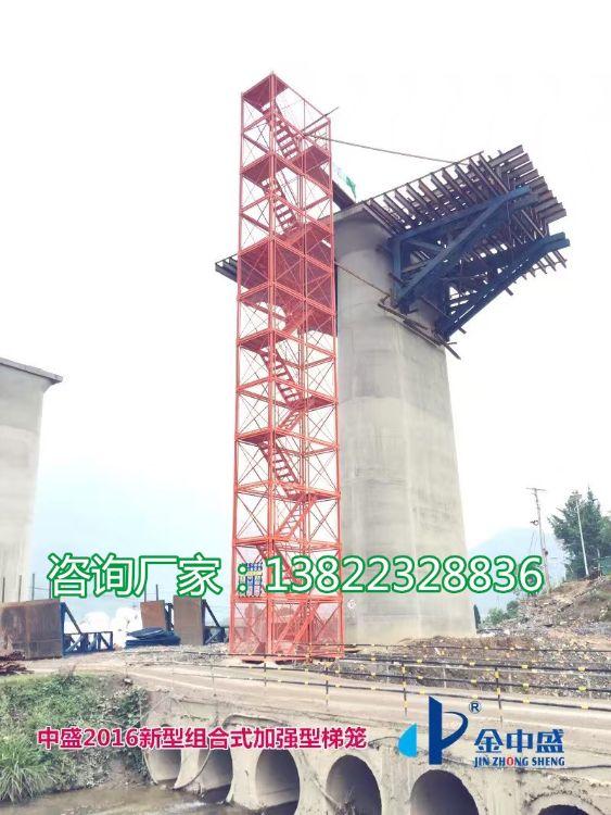 框架组合式梯笼、施工梯笼、 安全梯笼、桥梁高铁施工安全通道