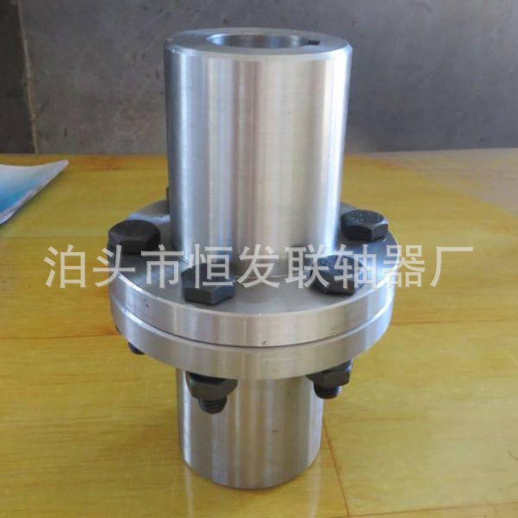 直销加工凸缘联轴器 水泵电机对轮联轴器 YL凸缘联轴器量大价优