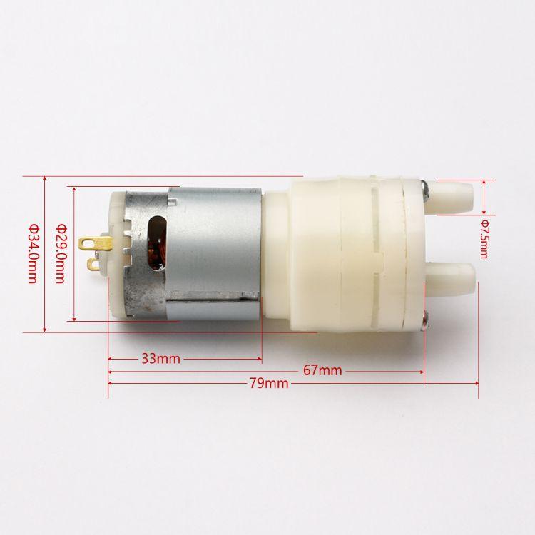 微型水泵电动茶吧机水泵食品级自吸泵长寿命水泵微型静音隔膜泵