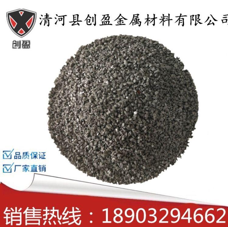 20-40目铸造碳化钨颗粒 高硬度 96%钨含量碳化钨合金颗粒