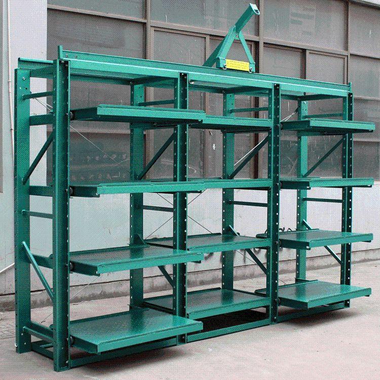 模具架河南厂家抽屉式重型仓储货架 托盘仓库货架横梁式模具架