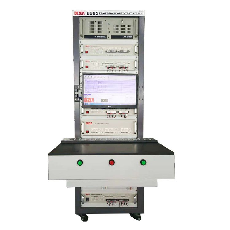 德字8923移动电源自动测试系统(PCBA测试) 移动电源PCBA测试