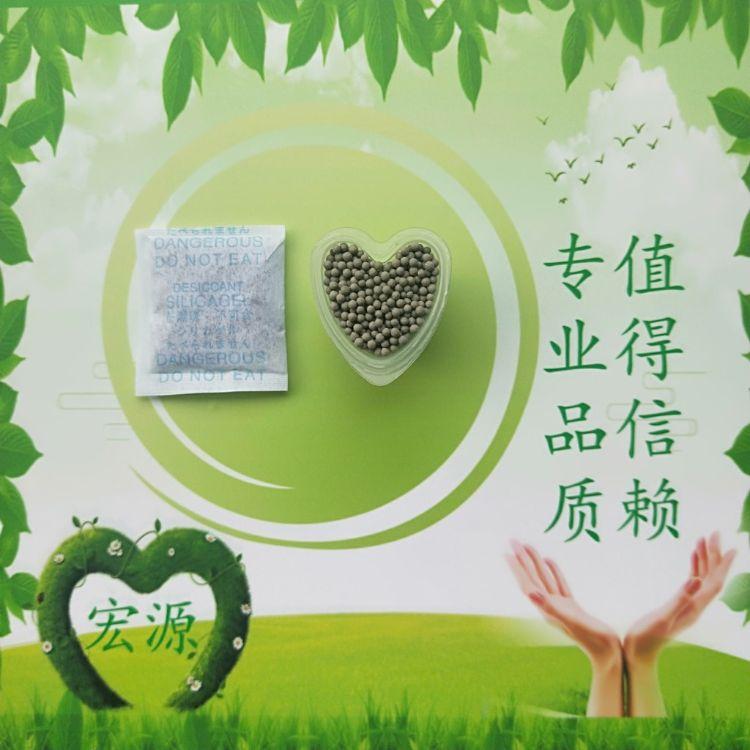 东莞干燥剂厂家直销10克矿物干燥剂中英日文字无纺布包装全场优惠