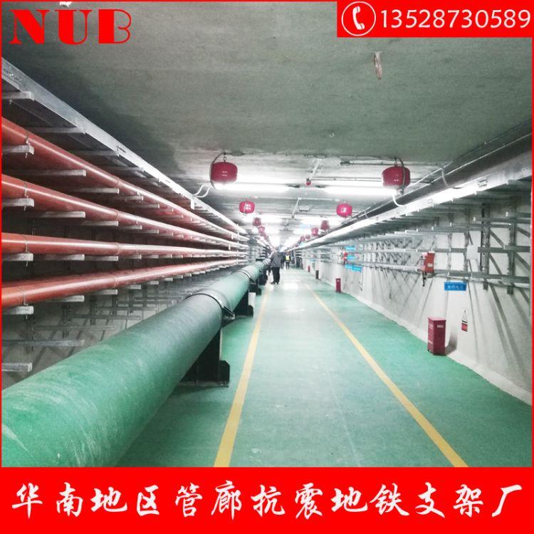 华南地区抗震支架管廊支架供应商