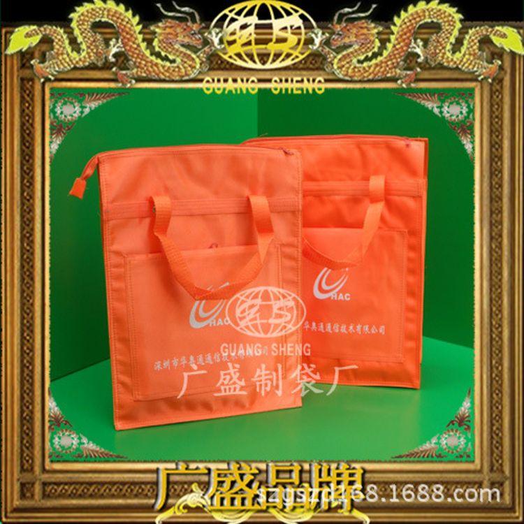 :定制色丁手提包 品牌色丁布袋 拉链袋 带LOGO礼品袋 拉链手提包
