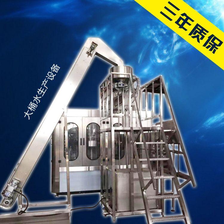 厂家定制桶装水灌装设备 桶装纯净水灌装生产设备 大桶水生产设备