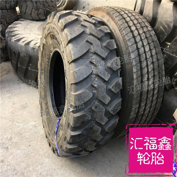 365/80R20 14.5R20部队越野车轮胎 20层级耐刺扎 摊铺机轮胎