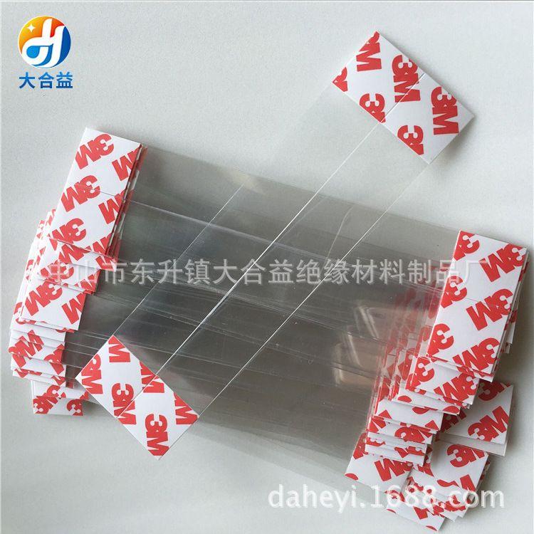 供应 商超卖场用PVC跳跳卡 手机数码市场PVC摇摇卡 可定制