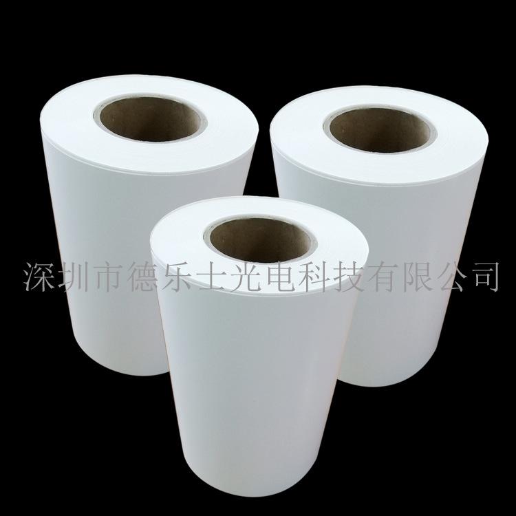 厂家直销 白色PET哑白光膜 太阳能PET电池背板材料 pet聚酯薄膜