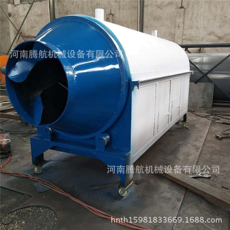 玉米大豆烘干机 回转滚筒高粱干燥机 小型移动式家庭化粮食烘干机