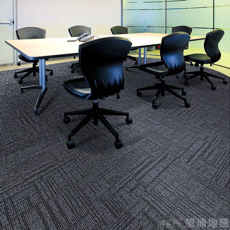 地毯批发巨东瑞和办公室方块地毯50*50cm格子条纹会议室拼接地毯