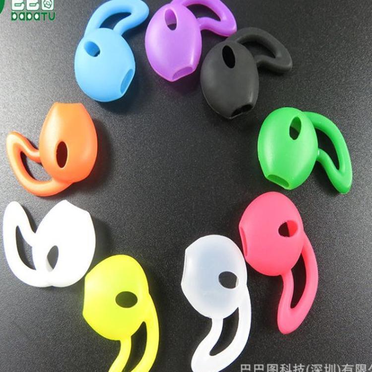 适用苹果耳机6S/5S/7/8/X/XS耳机硅胶耳塞苹果耳机保护套工厂