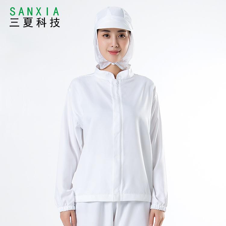 食品工作服白色食品工厂车间工作服定制套装长袖秋冬男女款食品服