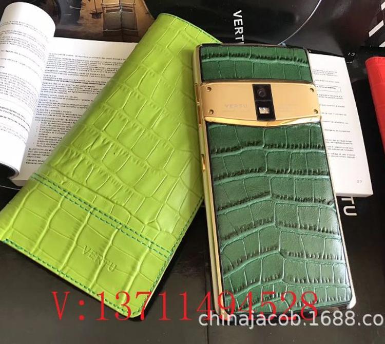 5.5威图双卡双待智能手机 5.5 vertu dual sim card mobile phone