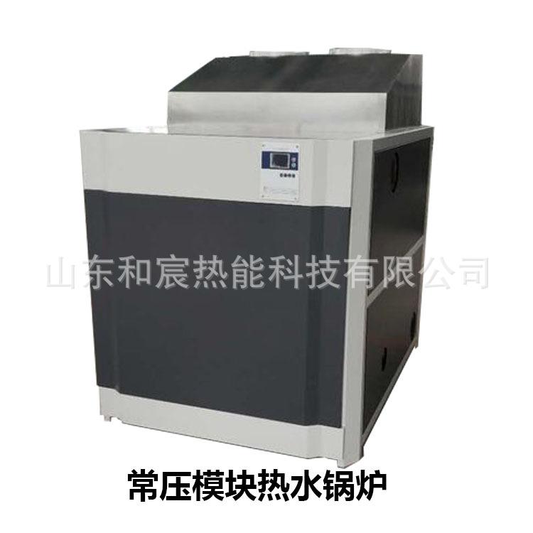 鑫和宸牌锅炉  燃气常压采暖炉 大气引射式锅炉 环保节能锅炉
