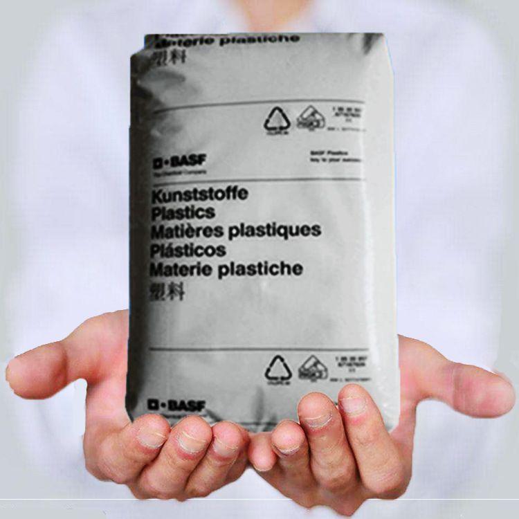 纯树脂PA6原料 耐老化 外壳尼龙料 聚酰胺6 德国巴斯夫 耐油 b3l