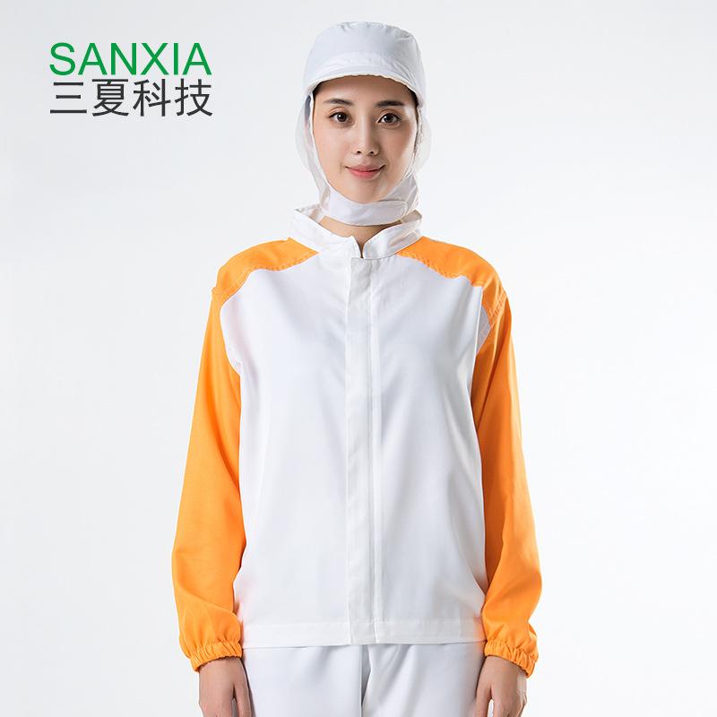 食品工作服三夏科技吸汗透气不起球食品加工厂工作服食品级工作服套装