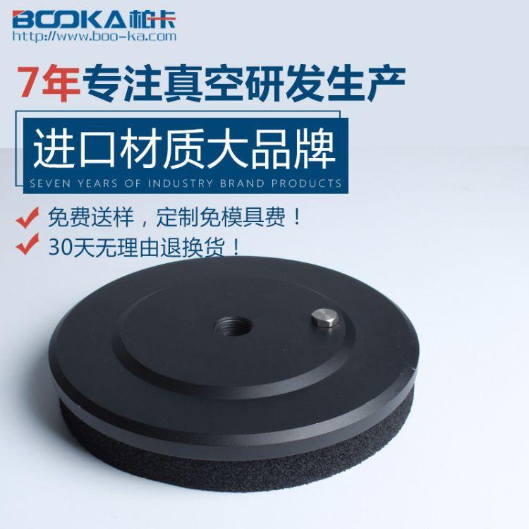 供应 真空海绵吸盘 BR150系列派亚博吸盘 威泰克吸盘批发量大价优