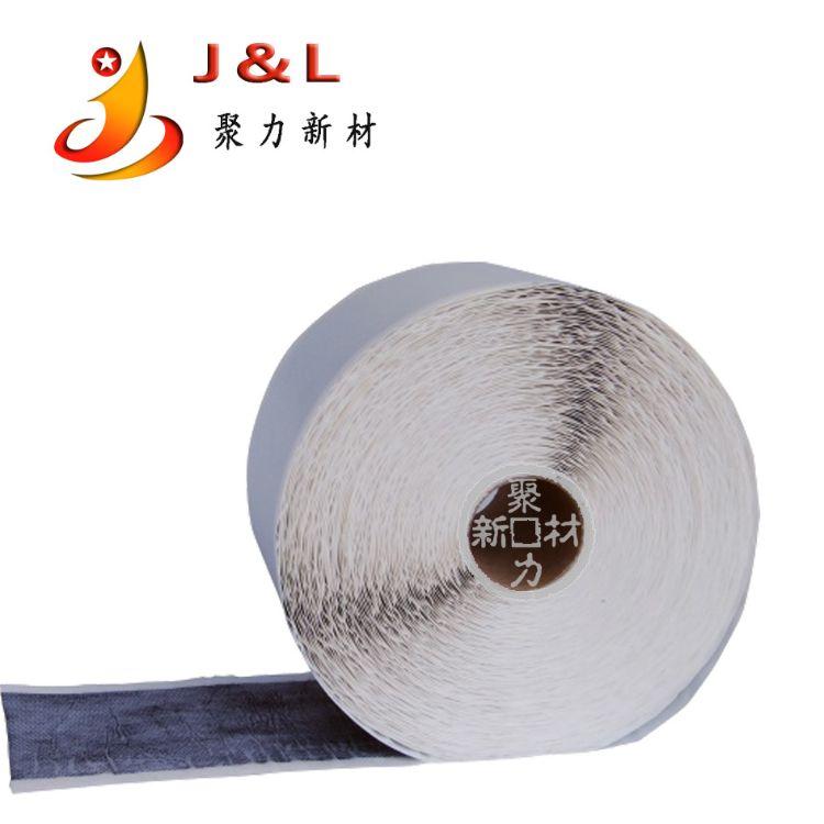 新丁基橡胶密封粘带 双面自粘丁基橡胶防水卷材 丁基橡胶压敏胶片