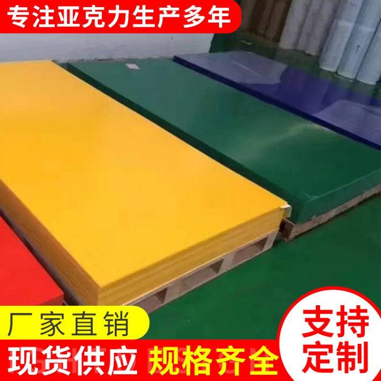 挤出亚克力板双色雕刻板彩色双色板玻璃板复合亚克力板