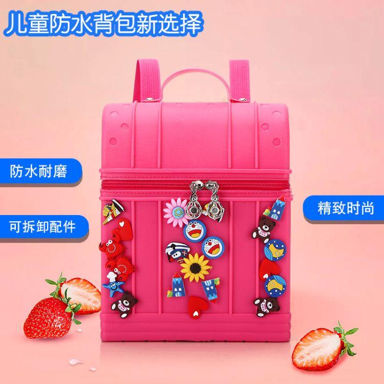 韩版儿童硅胶书包男女宝宝幼儿园减负防水可爱双肩包早教卡通背包