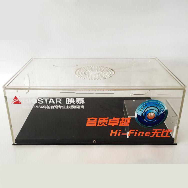 厂家订做亚克力机箱,亚克力箱子 亚克力电脑机箱 亚克力音箱