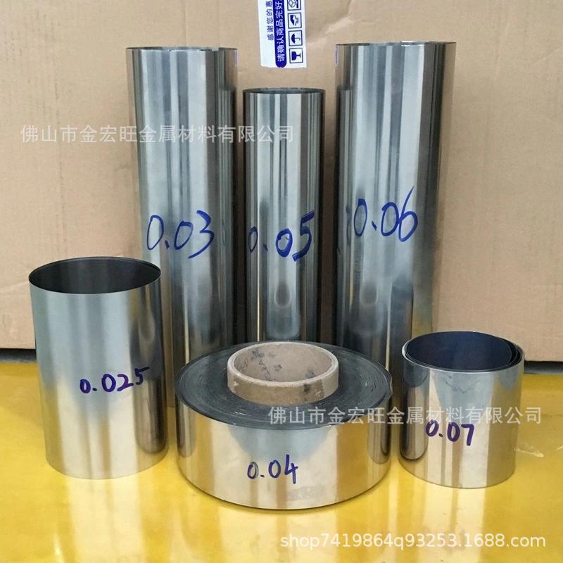 430发热片0.03 0.04 0.05 0.06 0.07 0.08导电不锈铁薄带