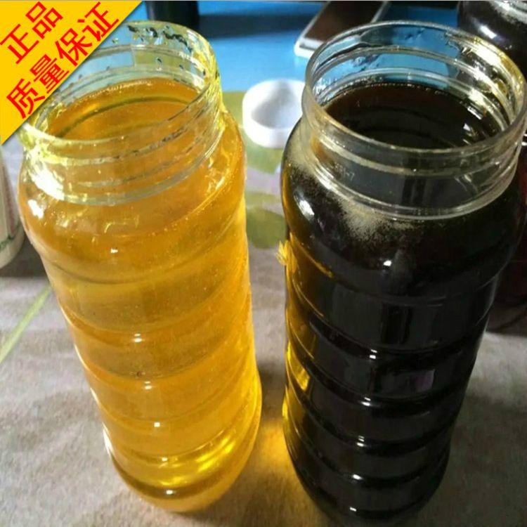 中草药蜂蜜 蜂巢蜜 跑江湖地摊暴利模式  蜂蜜巢易拉宝百花蜂蜜