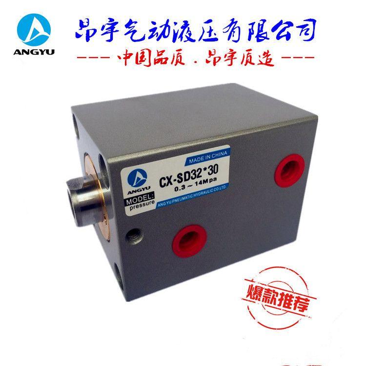源头厂家CX-SDLA25(立卧式)薄型液压缸 模具油缸微小方型油缸