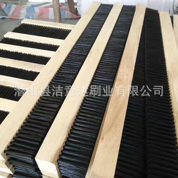 长期销售 木制底板条刷 尼龙丝耐高温条刷 工业加工毛刷条刷