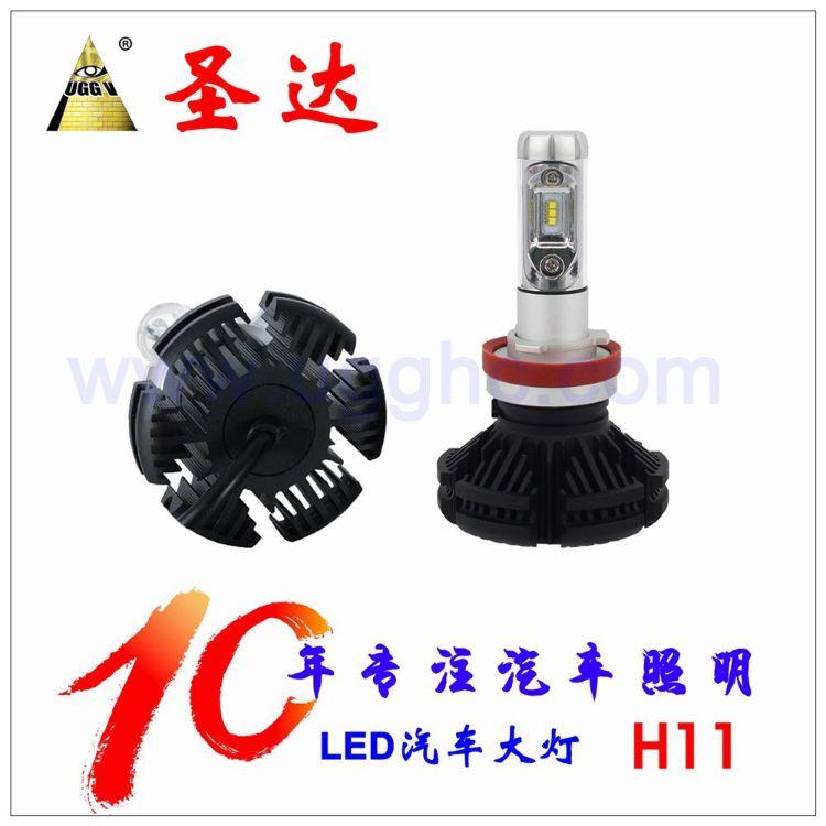 H11 铝件 铝合金 外壳 X3 外壳 配件 汽车大灯配件 LED配件
