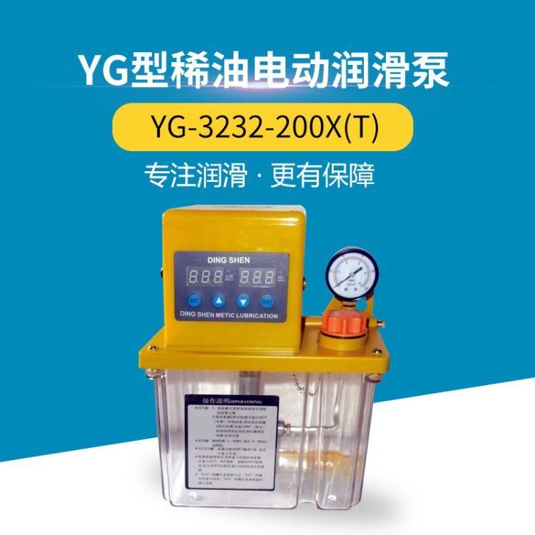 全自动油雾润滑泵 油脂电动润滑油泵 数显集中浓油脂注油加油泵