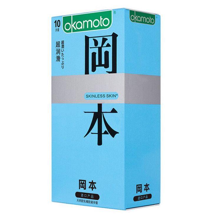 品牌超润滑避孕套10只 肤感系列超薄大油量套 水润滋养计生性用品