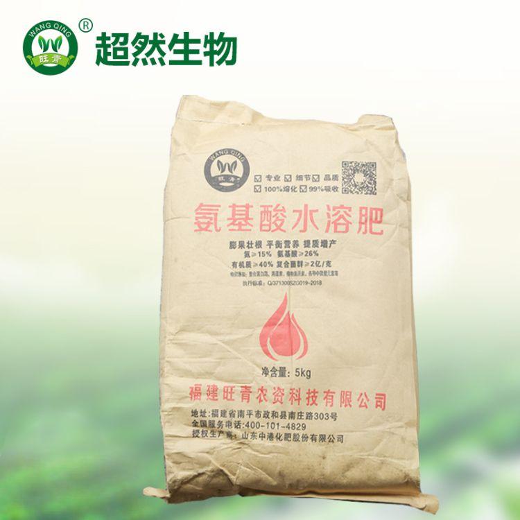 进口原料生产 种菜种花水溶肥叶面肥生物菌肥 生态肥料有机农场