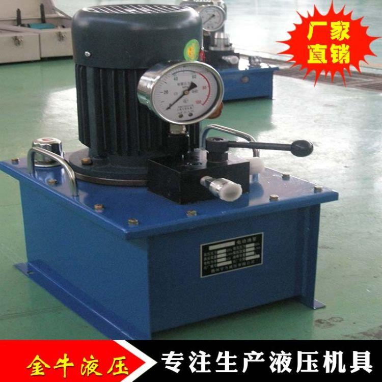 转子泵带手动换向阀操控电动泵【生产厂家】定制超高压电动泵站