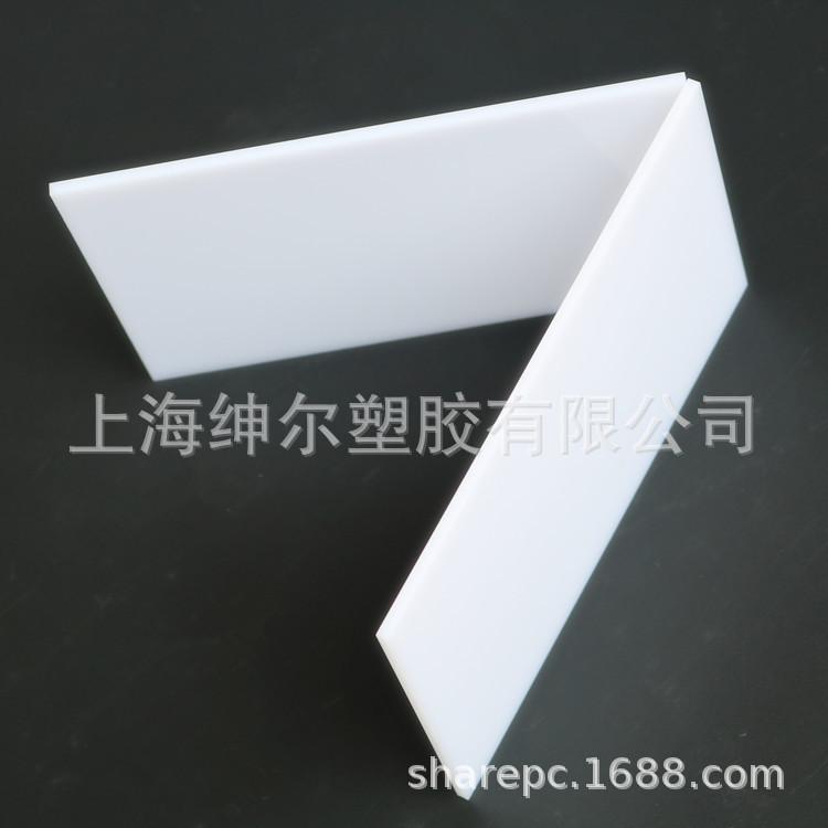 帝森牌乳白色pc板  4mmpc耐力板乳白色  4mm乳白色耐力板价格优惠