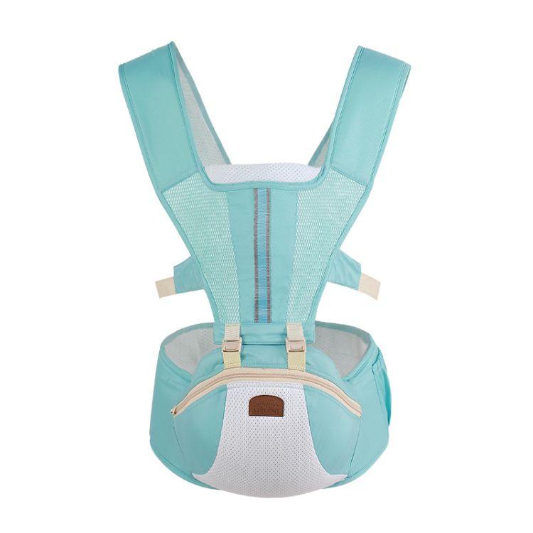 爱诺咪婴儿背带腰凳多功能双肩夏季透气宝宝抱婴可收纳坐凳用品