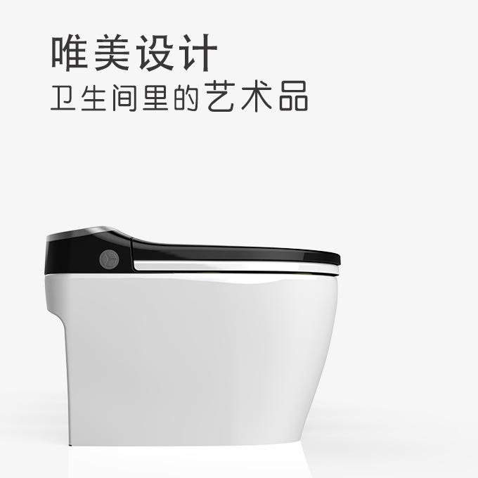 KZING工业设计-外观设计-结构设计-卫浴产品-智能马桶