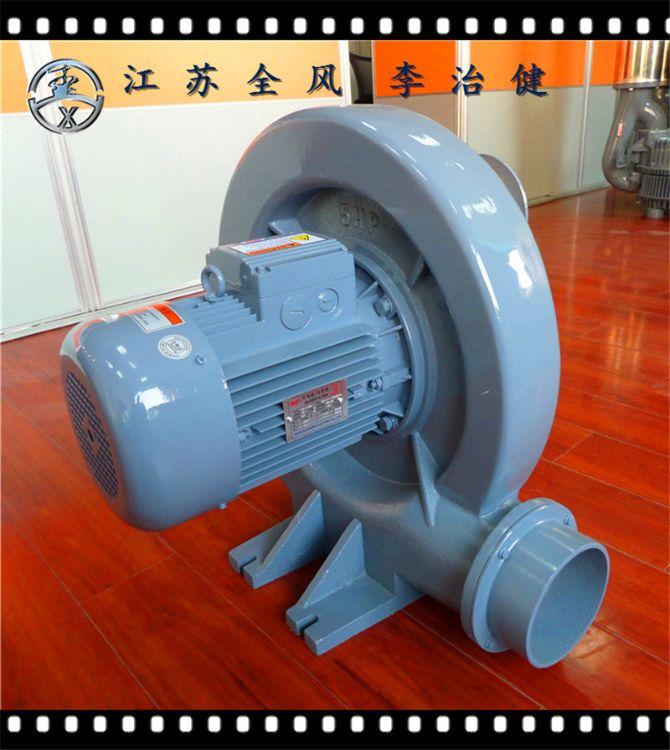 厂家直销中压鼓风机集成式真空热水机专用风机CX-7.5 5.5kw鼓风机