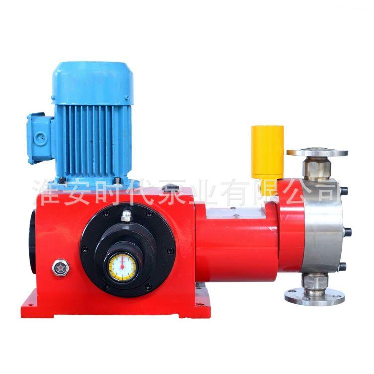 厂家直销JZM-C液压隔膜泵高压液压隔膜式计量泵电动双隔膜计量泵
