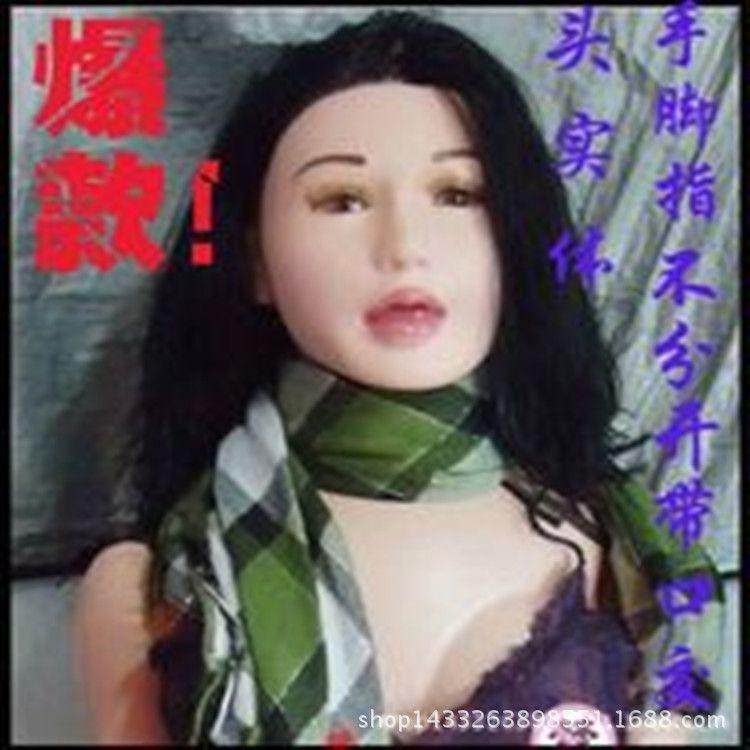 新款口交半实体日本充气娃无手脚指男用头发植入硅胶娃娃成人用品