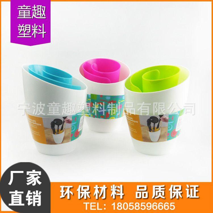 [厂家直销]日用百货耐摔厨房塑料厨房桌面收纳桶 餐具收纳桶