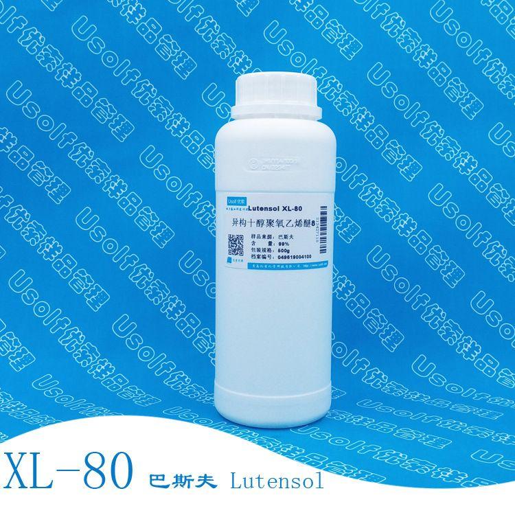 巴斯夫 Lutensol XL-80 异构醇醚1008 异构十醇聚氧乙烯醚 500g