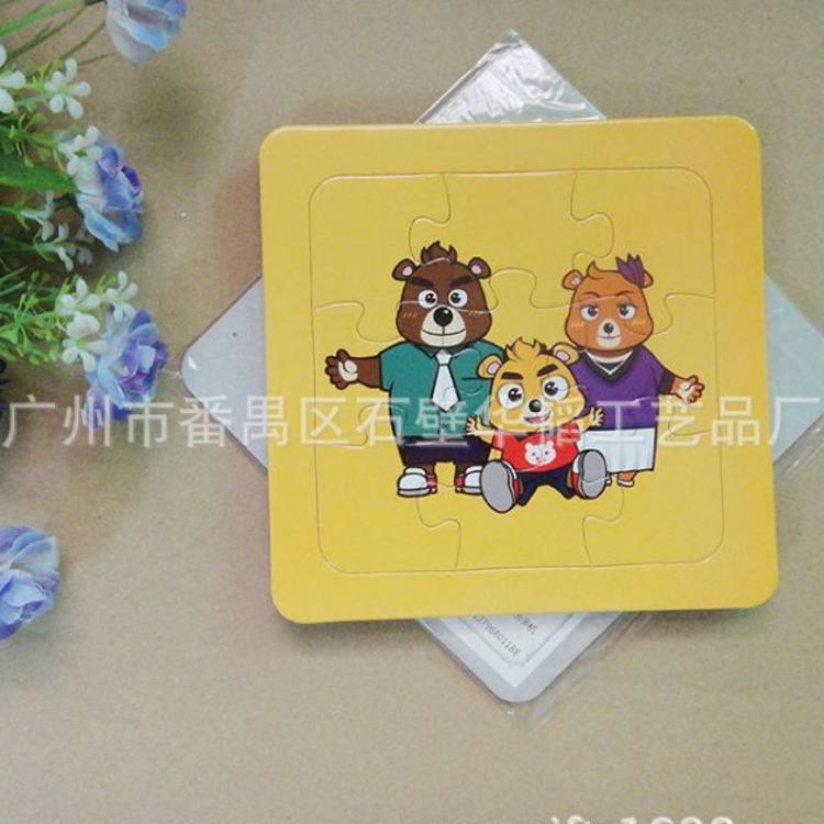 厂家定制磁性拼图广告磁性拼图卡通软磁环保磁性冰箱贴拼图贴